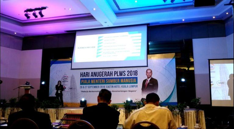 Hari Anugerah PLWS 2018 – Pertima Trengganu